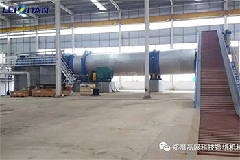 1600TPD-Whole-Wrapping-Paper-Pulping-Line-2