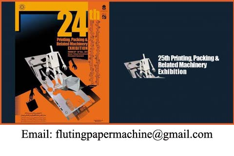 25th packaging,printing and related machinery exhibition