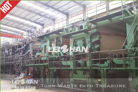 2800mm copy paper recycling machine