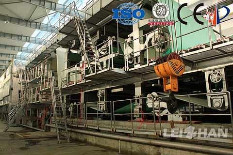 3200mm-Kraft-Bag-Paper-Making-Machine