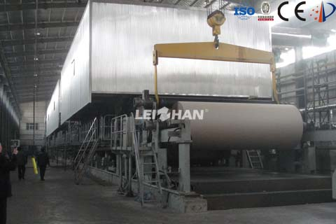 4000mm fluting paper machine