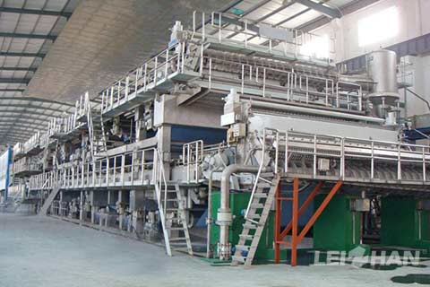 A4-Paper-Machine-&-Pulp-Preparation-Machine