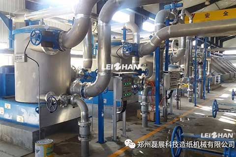 packaging-paper-pulping-line-xinjiang